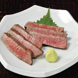 日本料理 とくを - 料理写真:定番の山葵で食べる和風ステーキ