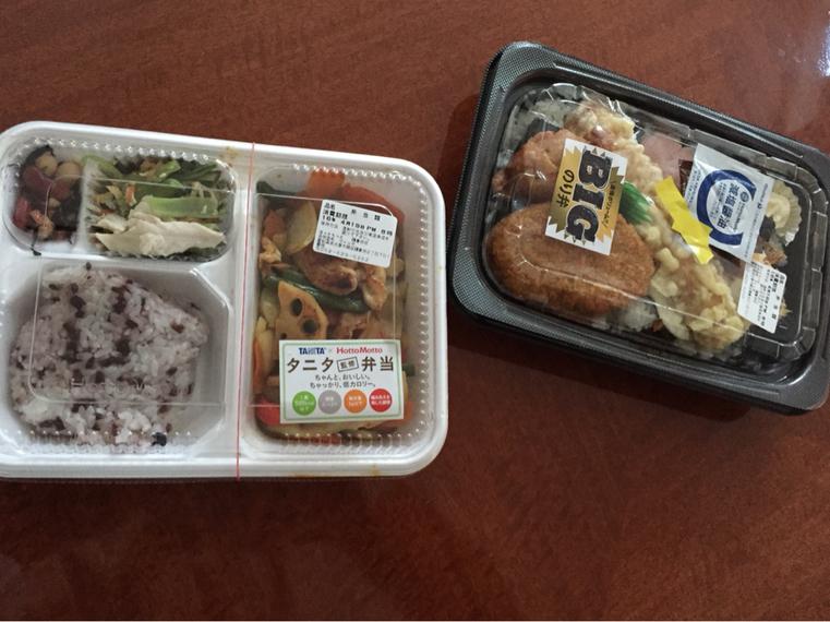 ホットモット 鎌倉台店