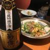 やえびし - 料理写真: