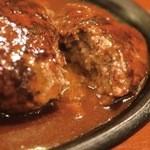 ぶどう亭 - ハンバーグの肉汁ぷしゃーっ