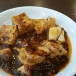 50023718 - ミニ麻婆豆腐。