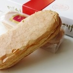 福菱 Kagerou Cafe - フンワリとした楕円形の和洋菓子