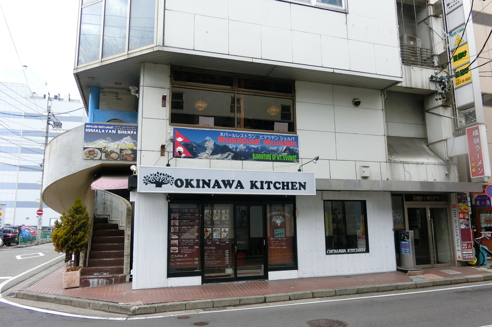 ヒマラヤン シェルパ 松本店
