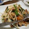 いまむらいけす洋風茶屋 - 料理写真:豆腐のチャンプル
