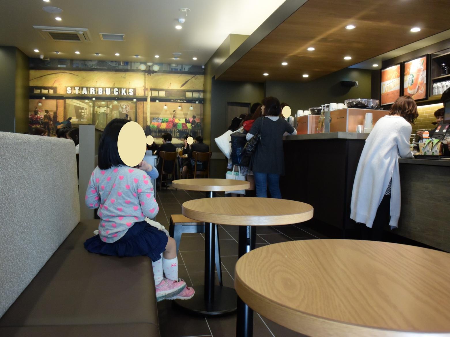 スターバックスコーヒー 阪急南千里店