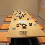 和饗 - 掘り炬燵のお部屋