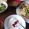 ハーベストホテル - 料理写真:二日目~。カレーうま~。