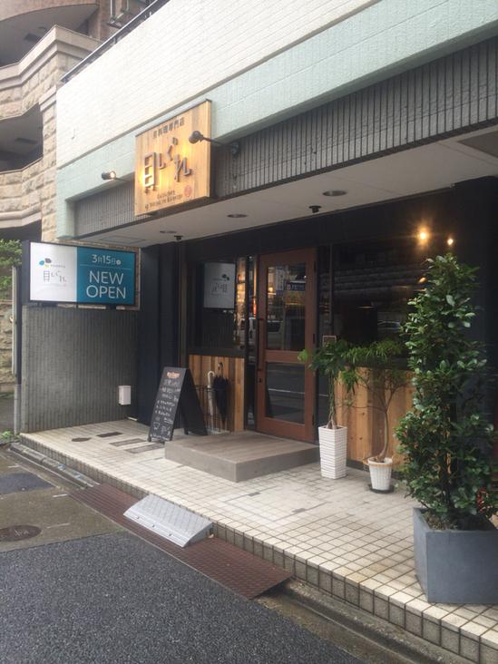 貝料理専門店 貝しぐれ 栄 泉1丁目店