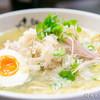 麺のようじ - 料理写真:鶏節極塩らーめん