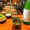 寅造 - 料理写真:東洋美人と酒のアテ