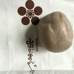 山田屋まんじゅう 茶楽 - 山田屋まんじゅう☆