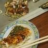 広島焼 いっかん - 料理写真: