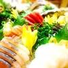 海鱗丸 - メイン写真: