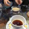 割烹旅館 湯の花荘 - ドリンク写真:ロビーではコーヒーなどは無料