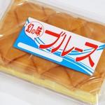 三矢本舗 - 幻の味ブルース