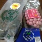 珈琲豆や - 購入品