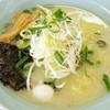 ラーメンショップKANTO - 料理写真:お店おススメ、ねぎしおラーメン