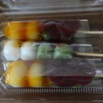 柿安 口福堂 - 料理写真:よくばり団子