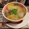 九州じゃんがららあめん - 料理写真:九州じゃんがら 630円