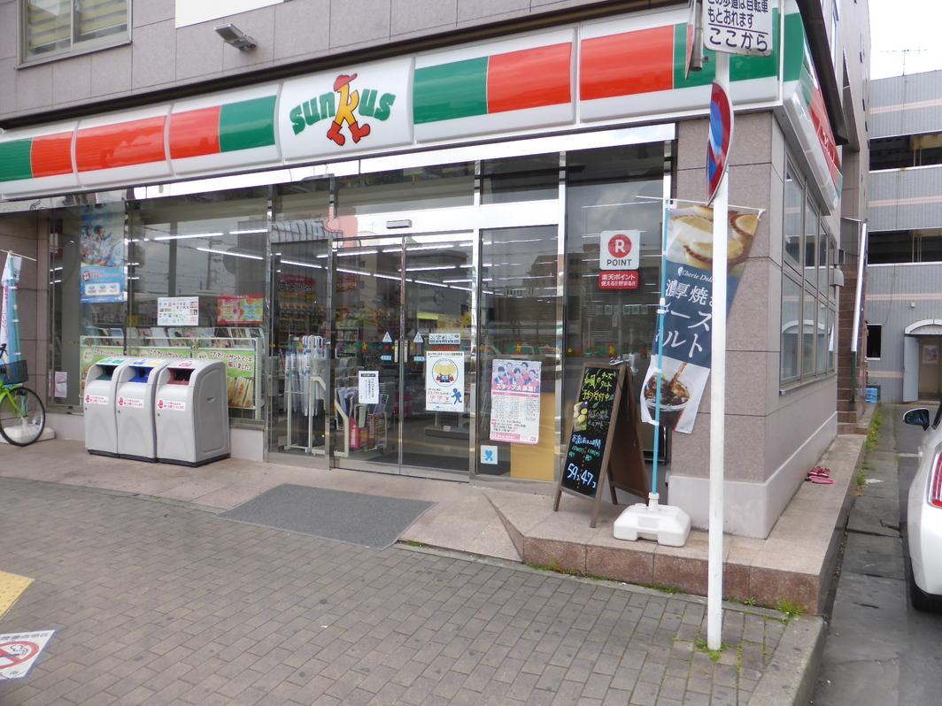 サンクス 天王台駅前店