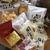 あられちゃん家 - 料理写真:お買い上げ商品たち〜
