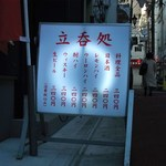 しげきん - メニュー写真: