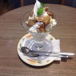岡山珈琲館 クラブラティエ - ドライイチジクの大人チックな味なこと!レモンケーキ、クルミ、アイス、フロマージュとどれも美味しかったです。