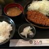 とん竹 - 料理写真:とんかつランチ 850円