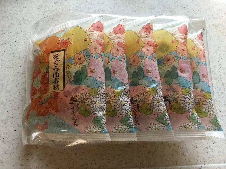 小倉山荘 新宿高島屋店