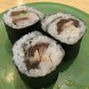 匠の回転寿司 ○海 - 料理写真:ガリサバ巻き