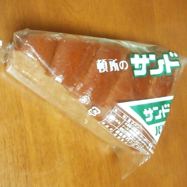 頓所製パン