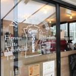 フレスコ コーヒー ロースターズ - フレスコ コーヒー入口