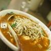 ラーメン次郎長 - 料理写真:麻婆ホルモン麺(大盛り