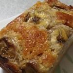 シナモンカフェ - バナナのベイクドケーキ
