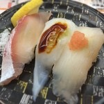 すし蔵 - 3種盛