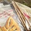 シアワセ工房 - 料理写真:リーフパン他