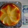 薩摩蒸氣屋 - 料理写真:洋梨タルトの540円。1000札とほぼ同サイズの直径。薩摩蒸気屋 ケーキ園トレーンベルで作って入る様です。