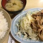 かんだ食堂 - 生姜焼き定食