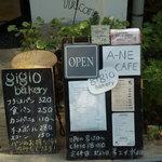 A-NE CAFE -
