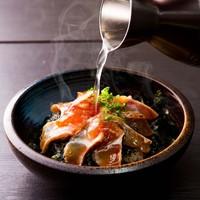 日本酒原価酒蔵限定 真鯛のひつまぶし