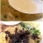 蟻塚 - スープはこんな色 テーブル調味料の岩海苔投入