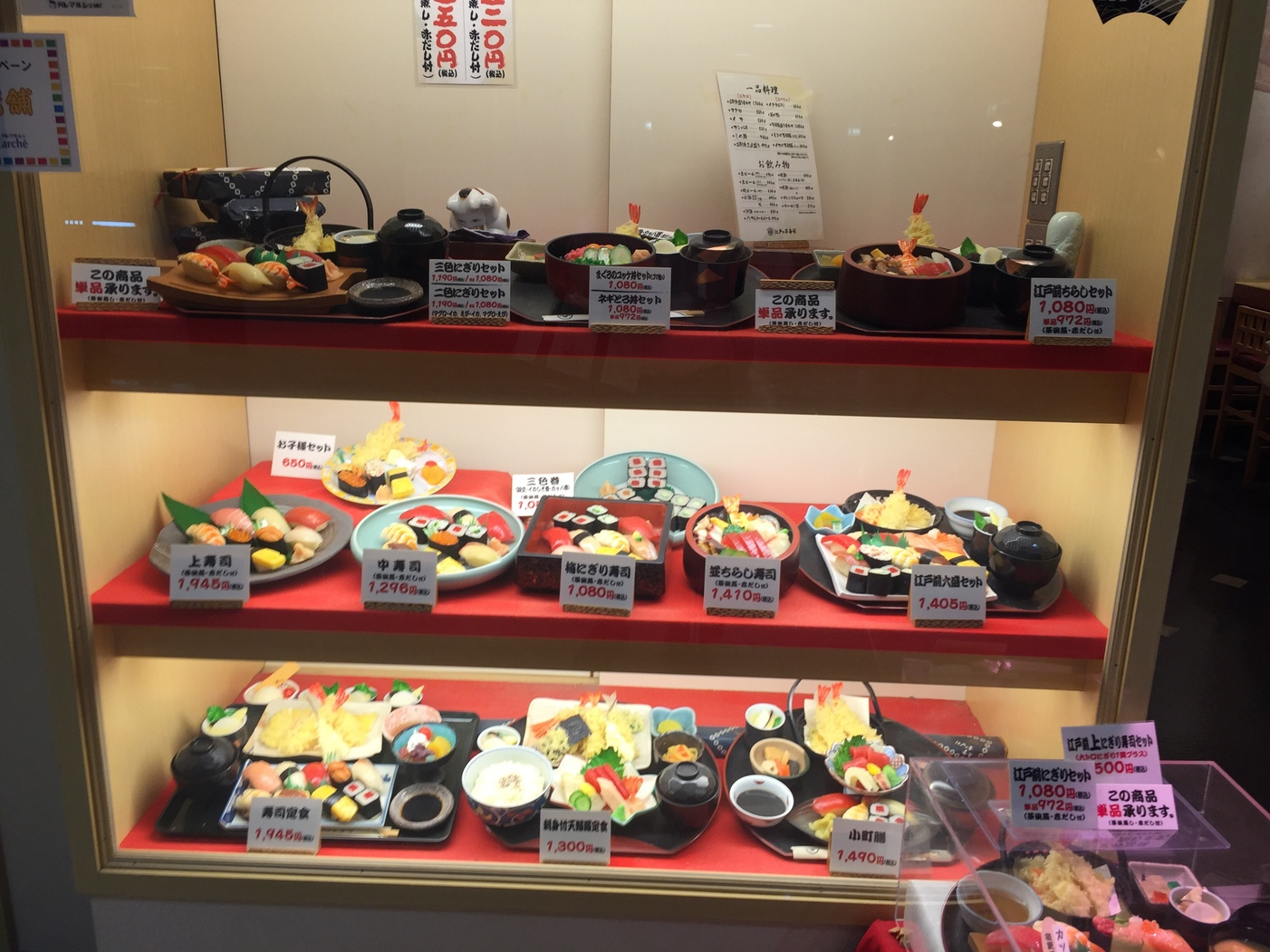 江戸っ子寿司 パレマルシェ西春店