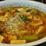 50215388 - マーボー麺