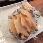 魚三酒場 - あわび