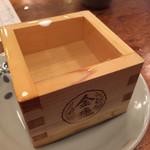 魚三酒場 - 升酒