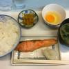 食事処 鳥はる - 料理写真:塩鮭焼600円