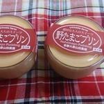 京都大原山田農園たまご工房  -