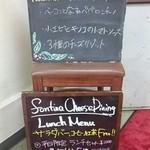 フォンティーナ チーズ ダイニング - メニュー写真:
