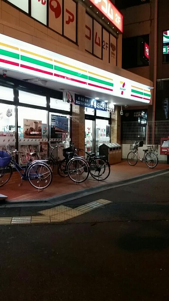 セブンイレブン 大阪東三国駅北口店