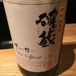 千翠 - 確蔵 壱岐の日本酒